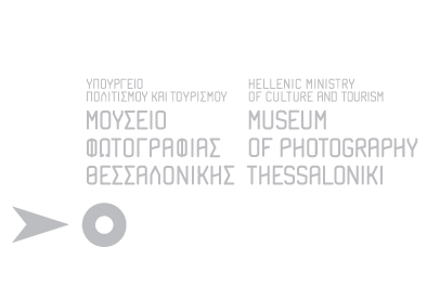 Museum of Photography, Thessalloniki