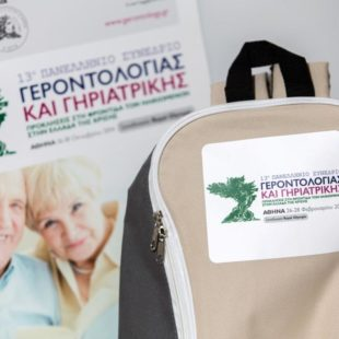 The 13th Panhellenic Conference