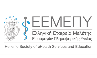 Hellenic Society of Health Services and Education (EEMEPY)